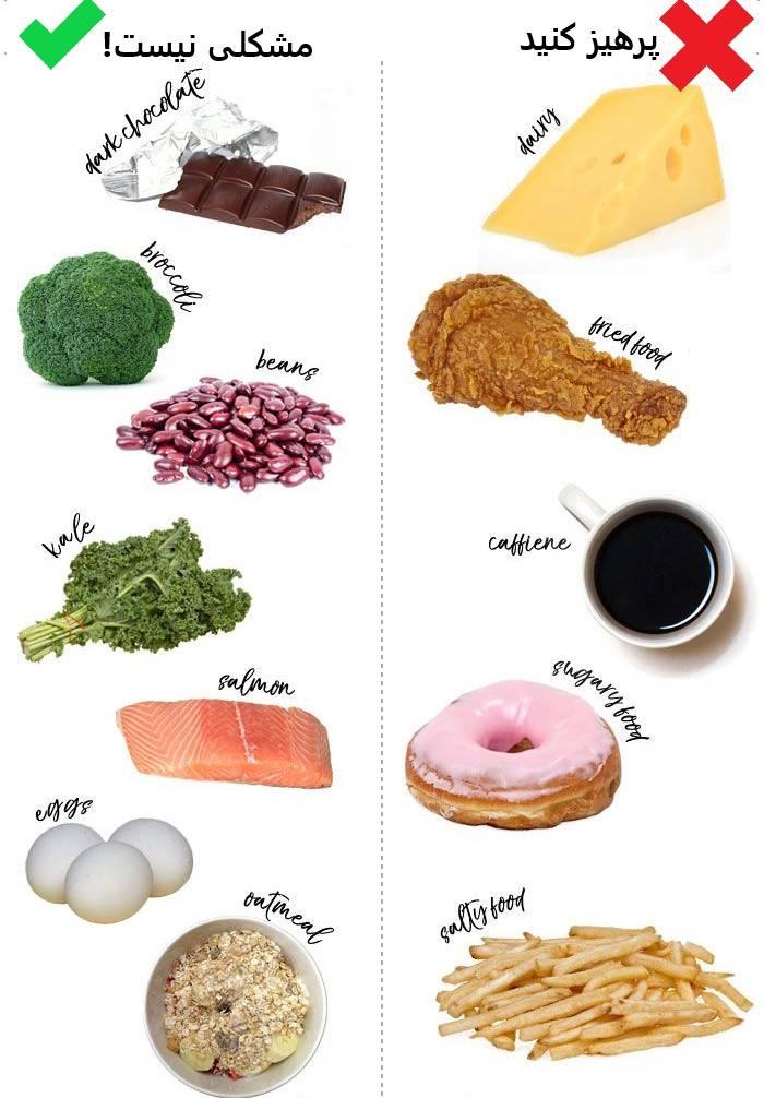 راههای کاهش خونریزی قاعدگی با رعایت مصرف و پرهیز بعضی از غذا ها