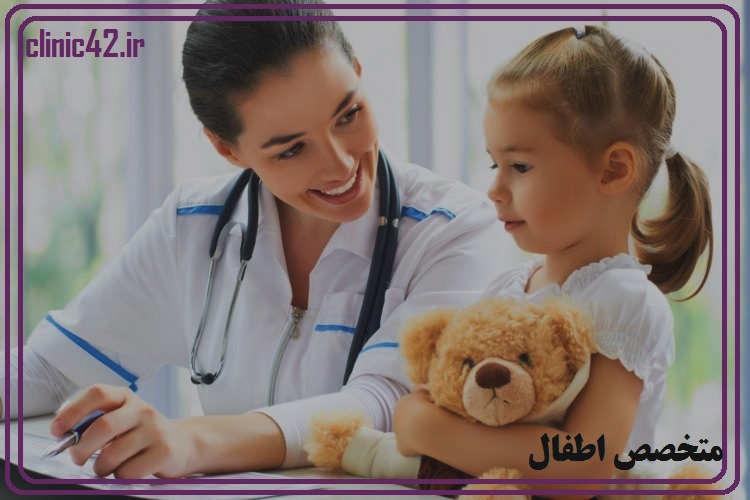 پزشک متخصص کودکان