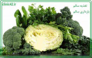سبزیجات برگ سبز مثل کلم و کلم بروکلی