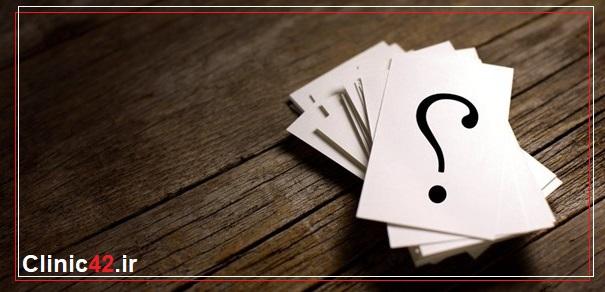 سوالاتی که باید از پزشک متخصص پروتز سینه بپرسید