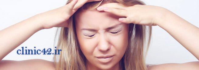 درد لیزر موهای زائد