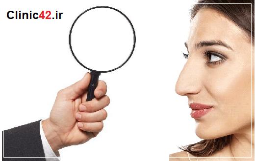 ارزیابی دکتر جراح از وضعیت و شرایط بینی