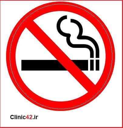 قبل از مراجعه جهت انجام عمل حتما تا 7 روز ، از مصرف دخانیات خودداری کنید.تا دچار عوارض عمل جراحی لیفت صورت نشوید