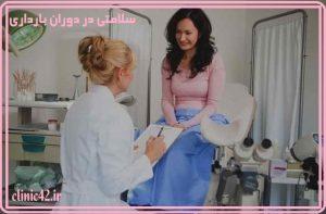متخصص زنان در حال صحبت با بیمار